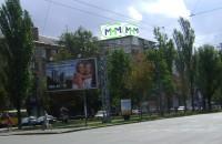 Дизайн накрышной конструкции для МММ-2011 (вариант-2)