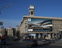 "Дизайн брандмауэра BMW для АВТ ""Бавария"" (вариант-2, день)"