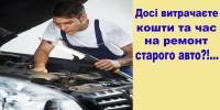 """Дизайн рекламы на бигборде для лизинговой компании """"АТОН-XXI"""" (вариант-46)"""