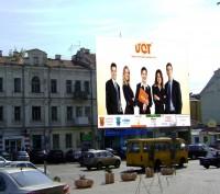 Дизайн брандмауэра для UCT (вариант-7)