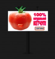 "Дизайн биллборда для кетчупа ТМ ""Торчин"" (ночь)"