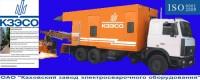 Дизайн брендового стенда для ОАО Каховский завод электросварочного оборудования