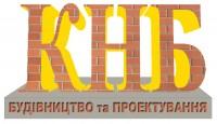 Логотип  Строительной компании КНБ (вариант-2)