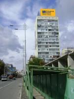 Дизайн накрышной рекламной конструкции для ПІРЕУС БАНК