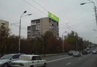 Дизайн накрышной рекламной конструкции для ЗЕЛЕНІ політична партія