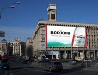 Дизайн брандмауэра для BORJOMI (вариант-2)