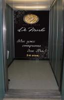 Внутренее частичное брендирование лифта для Ресторана De Marko
