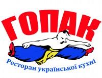 Дизайн логотипа для Ресторана ГОПАК (вариант-2)