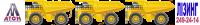 """Дизайн рекламы на тролле для лизинговой компании """"АТОН-XXI"""" (вариант-9)"""