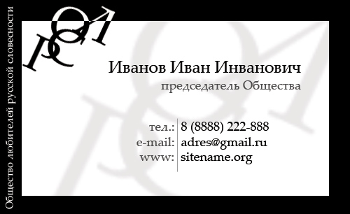 дизайн  визитки фото f_4d737141ae5a8.jpg