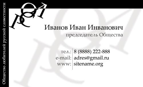 дизайн  визитки фото f_4d73aeaf8d881.jpg