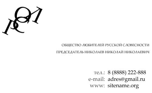 дизайн  визитки фото f_4d73bc22b2c73.jpg