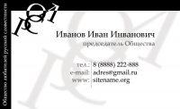 f_4d73aeaf8d881.jpg