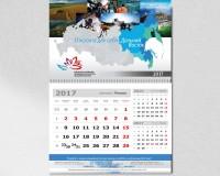 Квартальный календарь для Агентсво по развитию человеческого капитала на Дальнем востоке