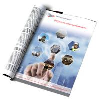 Модуль в журнал Металлоинвест