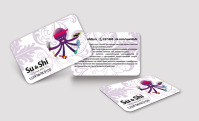 Дисконтная карта для суши бара Su&Shi