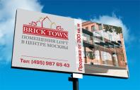Brick Town