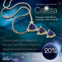 Calista modul