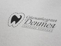 Стоматология Дентея