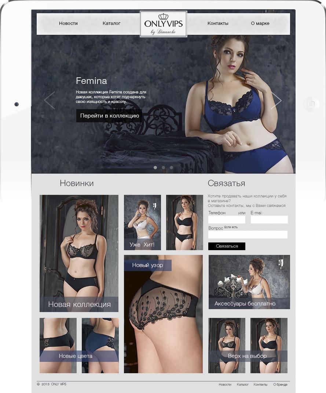 Разработка главной страницы для бренда жен. нижнего белья фото f_041526cfd955f804.png
