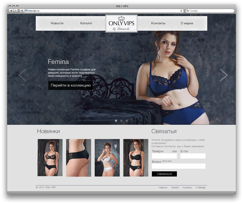 Разработка главной страницы для бренда жен. нижнего белья фото f_519526cfd424ffb0.png