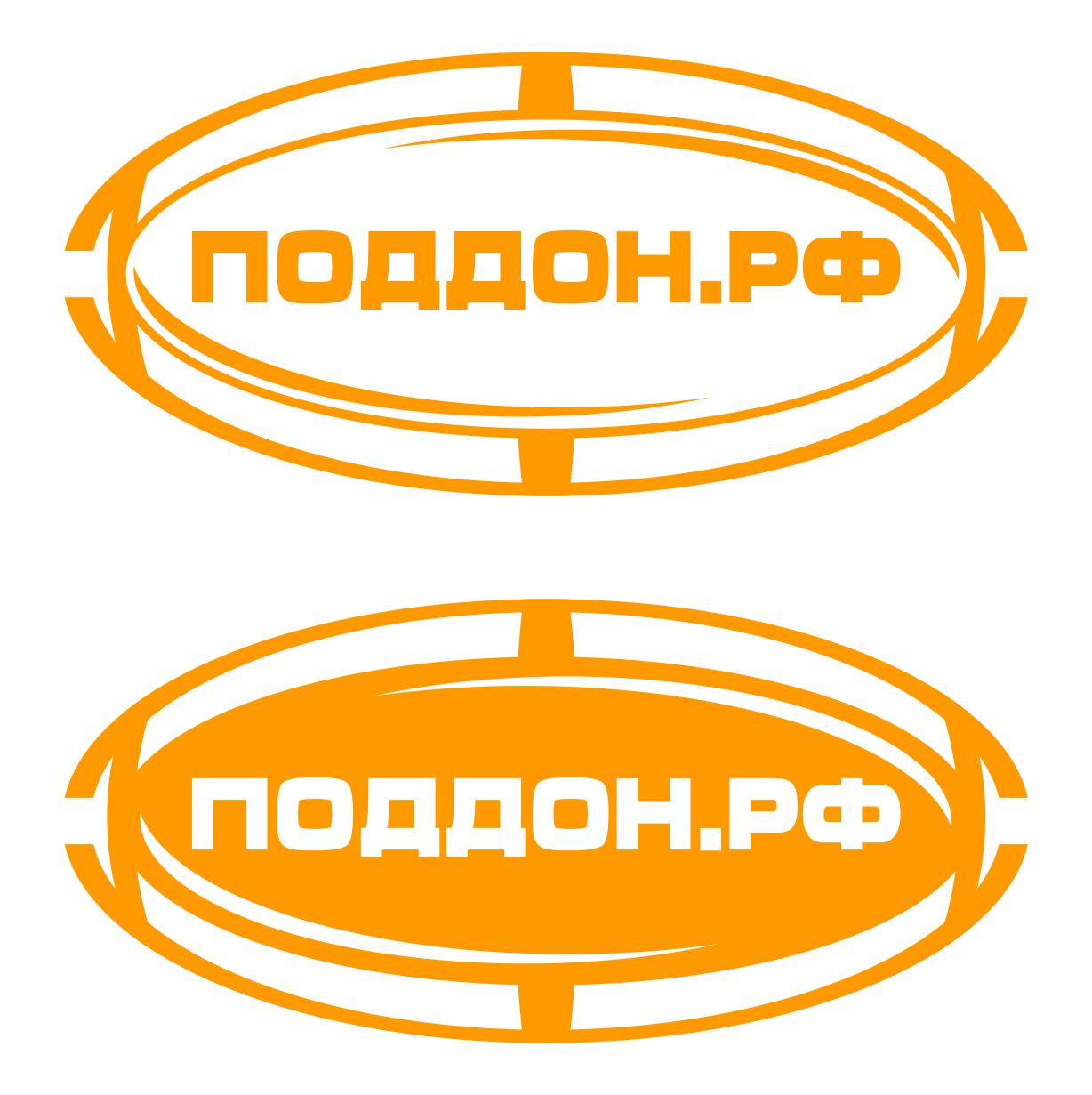 Необходимо создать логотип фото f_894526dbc9799b62.png