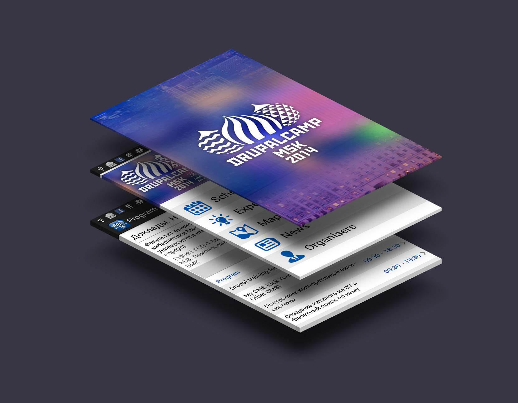 Дизайн для онлайн-кинотеатра фото f_00555220a093b465.jpg