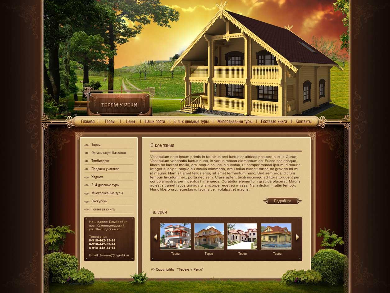 Терем у реки - Ижевские деревянные дома