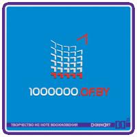 1000000 (интернет-магазин строительных материалов)