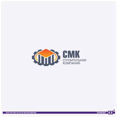 Разработка логотипа компании фото f_0055dc6acb7d306b.png