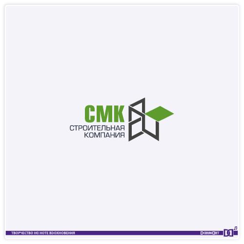 Разработка логотипа компании фото f_0205dc6acad1d8e1.png