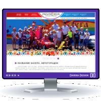 Радуга-ВЕДА_благотворительный фонд
