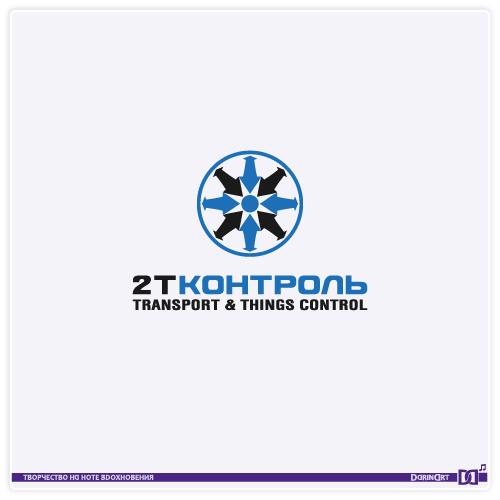 Разработать логотип фото f_0425e2776b06ea23.png