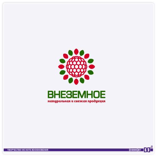 "Логотип и фирменный стиль ""Внеземное"" фото f_0615e78799331602.png"