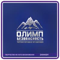 Олимп_частная охранная организация