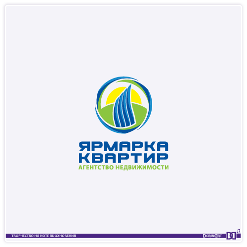 Создание логотипа, с вариантами для визитки и листовки фото f_1156006c28505a3a.png
