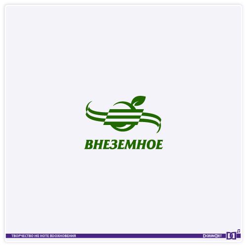 """Логотип и фирменный стиль """"Внеземное"""" фото f_1165e78799b3e3c4.png"""