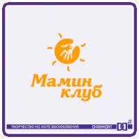 Мамин Клуб