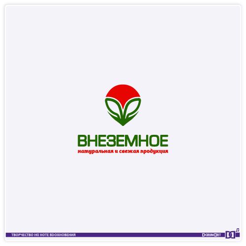 "Логотип и фирменный стиль ""Внеземное"" фото f_1845e787996b7101.png"
