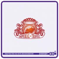 Imperial Travel (туристическое агентство)