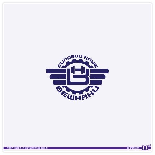 Адаптация (разработка) логотипа Силового клуба ВЕШНЯКИ в инт фото f_2585fbcd696ef549.png