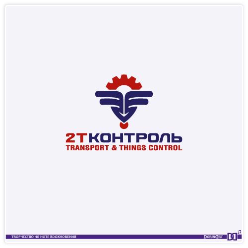 Разработать логотип фото f_2695e2776a328421.png