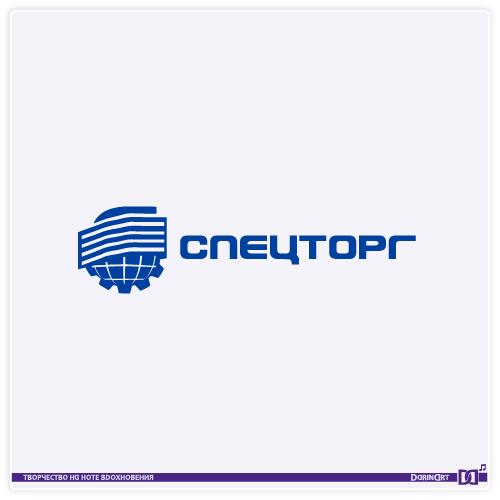 Разработать дизайн  логотипа компании фото f_2755dcefccd8e1f0.png