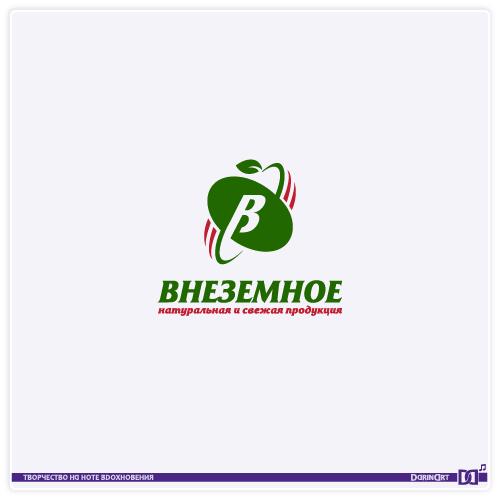 "Логотип и фирменный стиль ""Внеземное"" фото f_3365e78799dc0a52.png"