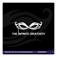 The Infinite Creativity