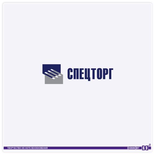 Разработать дизайн  логотипа компании фото f_3535dc6bc13959f1.png