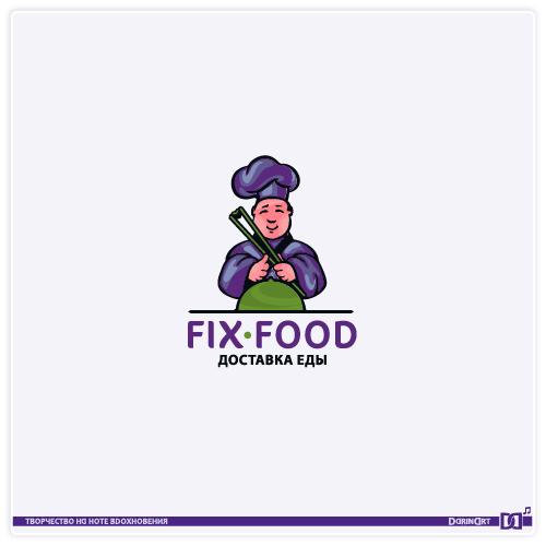 Логотип для доставки еды фото f_3575ecd82e1ee6f6.png