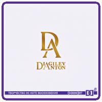 DA_креативное агентство