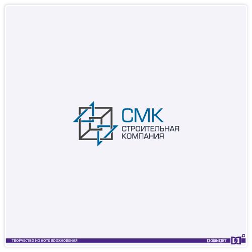 Разработка логотипа компании фото f_4545dc6aca879855.png