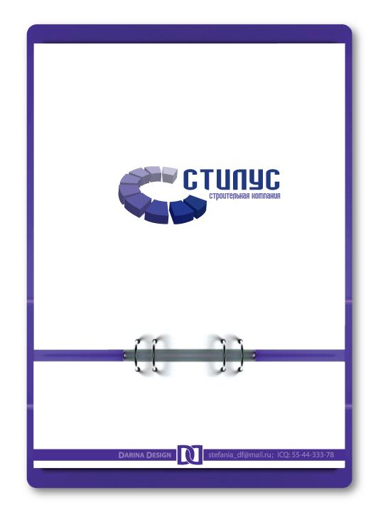 """Логотип ООО """"СТИЛУС"""" фото f_4c49fa9199610.png"""